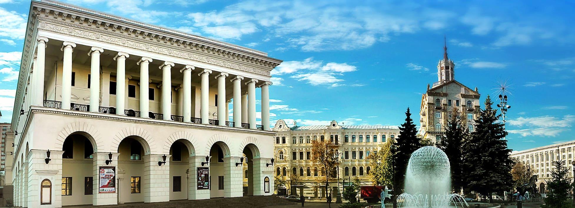 Консерватория в Киеве