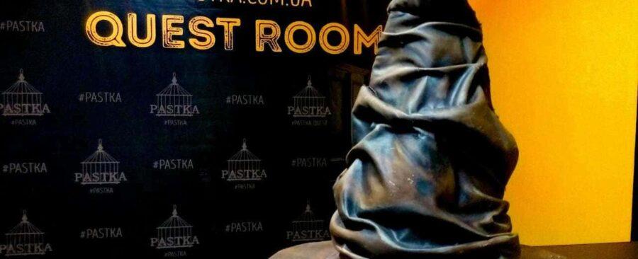 Квест-комнаты Pastka и Family Quest